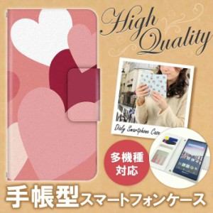 手帳型 多機種対応 スライド式 ハート ドレスマ TH-HTT001