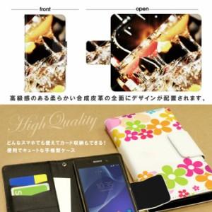 手帳型 多機種対応 スライド式 カクテルドリンク ドレスマ TH-KKTB003