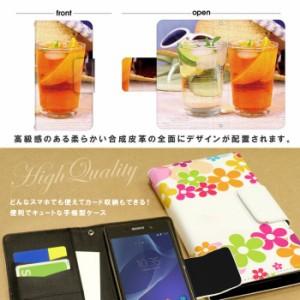 手帳型 多機種対応 スライド式 カクテルドリンク ドレスマ TH-KKTB016