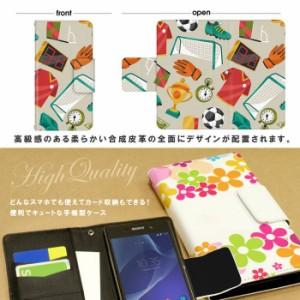 手帳型 多機種対応 スライド式 スポーツ ドレスマ TH-SPTB016