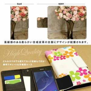 手帳型 多機種対応 スライド式 ビンテージ ドレスマ TH-BNTB023