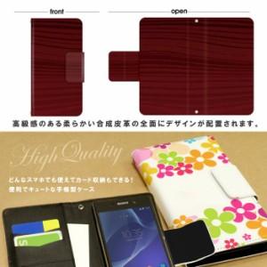 手帳型 多機種対応 スライド式 可愛いウッド ドレスマ TH-WDTB015