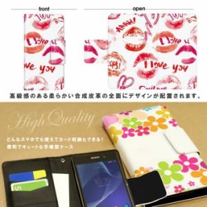 手帳型 多機種対応 スライド式 可愛いラブリー ドレスマ TH-LVTB050