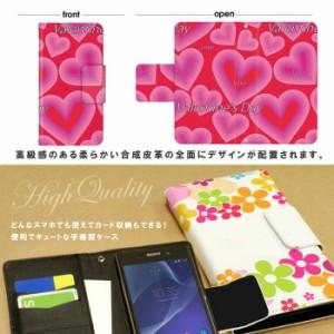 手帳型 多機種対応 スライド式 可愛いラブリー ドレスマ TH-LVTB054