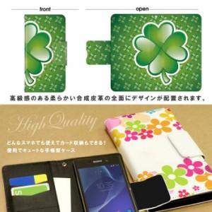 手帳型 多機種対応 スライド式 幸せのクローバー ドレスマ TH-KRTB025