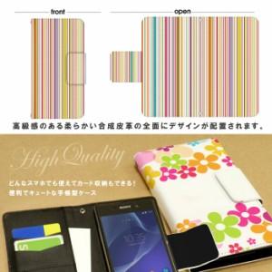 手帳型 多機種対応 スライド式 カラフル ドレスマ TH-COT016
