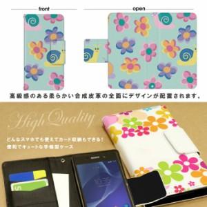 手帳型 多機種対応 スライド式 キュート ドレスマ TH-QTT017