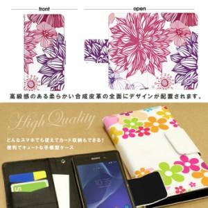 手帳型 多機種対応 スライド式 フラワー ドレスマ TH-FLT005