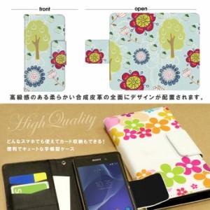 手帳型 多機種対応 スライド式 リーフ ドレスマ TH-LFT017