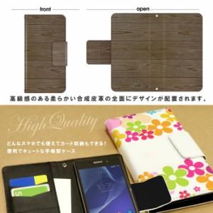 手帳型 多機種対応 スライド式 木目柄 ドレスマ TH-WOT066