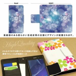 手帳型 多機種対応 スライド式 ウインター ドレスマ TH-WTT016