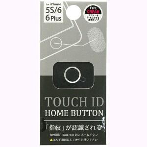 ホームボタン シール 指紋認証可能 TOUCH ID クリア/シルバー 藤本電業 OCI-A02