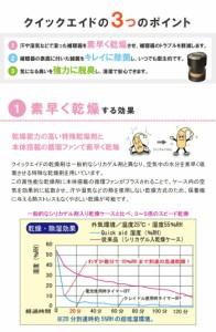 IDEX 補聴器 乾燥器 クイックエイド(Quick aid) 本体 クレイドルセット ブリリアントパープル QA-221V
