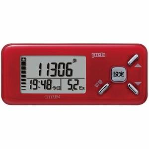 シチズン デジタル歩数計 TW610-RD