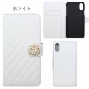 iPhoneX対応 ケース カバー 手帳型 キルトケース おしゃれ 人気 かわいい カラー シンプル 藤本電業 Bi8-02