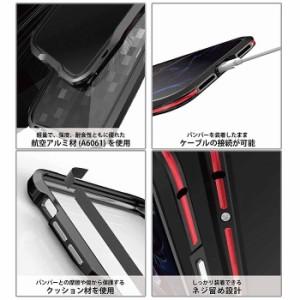iPhoneX対応 アルミニウムバンパー カラータイプ 航空アルミ材 軽量 高級感あるバンパー ねじ留めタイプ 藤本電業 BPi8-03