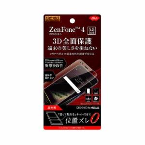 ASUS ZenFone4 ZE554KL 5.5inch 液晶保護フィルム TPU 光沢 フルカバー 耐衝撃 3D全面保護 画面保護 レイアウト RT-RAZ4FT/WZD