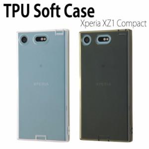 Xperia XZ1 Compact対応 ケース カバー TPUソフトケース コネクタキャップ付 衝撃吸収 シンプル 端子保護 レイアウト RT-RXZ1CTC10