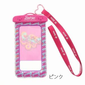 スマートフォン汎用 Barbie Design バービーデザイン 防水ケース IPX8 レジャー 雨 ウィンタースポーチにも最適 LP-BSMWP01