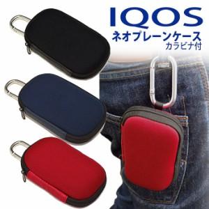 IQOS アイコス ケース カバー ネオプレーンケース アイコスケース アイコスカバー カラー カラフル 電子タバコ 加熱式タバコ ケース