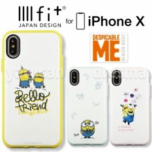 iPhoneX対応 ケース カバー 怪盗グルー ミニオンズ イーフィット iPhoneXケース iiiifitケース ハイブリッドケース ミニオン MINIONS