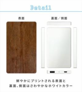 オリジナルモバイルバッテリー(4000mAh) 木目調 457デザイン 288  ドレスマ MO-WDM288