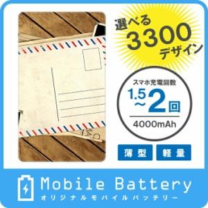 オリジナルモバイルバッテリー(4000mAh) ビンテージ 60デザイン 013  ドレスマ MO-BNMB013