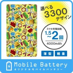 オリジナルモバイルバッテリー(4000mAh) 可愛いイラスト 90デザイン 020  ドレスマ MO-ILMB020