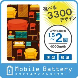 オリジナルモバイルバッテリー(4000mAh) 可愛いイラスト 90デザイン 055  ドレスマ MO-ILMB055