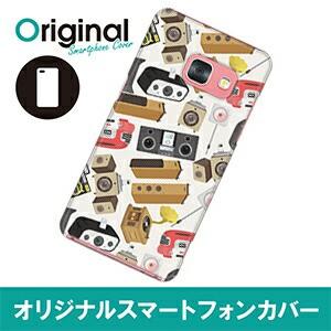 ドレスマ 楽器&ミュージック 音楽 音 カバー ケース スマホ ハード GALAXY Feel SC-04J専用