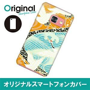 ドレスマ 日本風 日本 JAPAN 和 アジア 和風 伝統 ジャパン カバー ケース スマホ ハード GALAXY Feel SC-04J専用