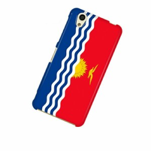 ドレスマ 国旗 カバー ケース スマホ ハード AQUOS EVER SH-02J専用