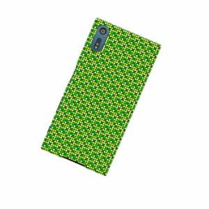 ドレスマ パターン グリーン カバー ケース スマホ ハード Xperia XZ SO-01J専用