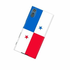 ドレスマ 国旗 カバー ケース スマホ ハード Xperia XZ SO-01J専用