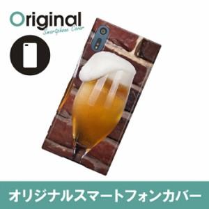 ドレスマ カクテル ドリンク グラス バー アルコール お酒 カバー ケース スマホ ハード Xperia XZ SO-01J専用