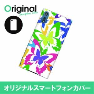 ドレスマ カラフル カラー 模様 きれい 色 カバー ケース スマホ ハード Xperia XZ SO-01J専用