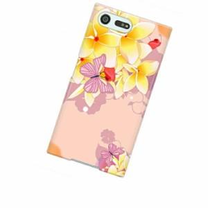 ドレスマ フラワー 花柄 カバー ケース スマホ ハード Xperia X Compact SO-02J専用