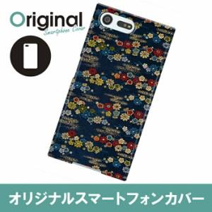 ドレスマ 日本風 日本 JAPAN 和 アジア 和風 伝統 ジャパン カバー ケース スマホ ハード Xperia X Compact SO-02J専用