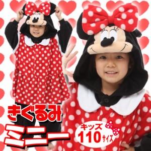 着ぐるみ 子供用 ミニー フリース着ぐるみ キッズサイズ110cm キャラクター Disney ディズニー ミニーマウス ミニーちゃん RBJ-028F