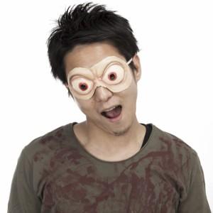 HORROR傷シリーズ 眼力 目玉 アイマスク ゾンビ 特殊メイク ホラー 小物 小道具 雑貨 簡単 装着