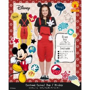 CASUAL POP MICKEY ディズニー ミッキーマウス レディースサイズ コスチューム 4点セット コスプレ 衣装 仮装 変装 RUBIES JAPAN 37022