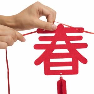 春節 バナー春 中国 旧正月 中華街 お飾り 雑貨 グッズ ディスプレイ クリアストーン 4560320879169