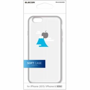 iPhone 6s/6 アイフォン シックスエス用ケース カバー ソフトケース 富士山 エレコム PM-A15UCAT09
