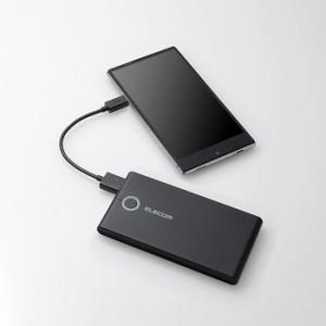 モバイルバッテリー 薄型 5000mAh 2.4A出力 ブラック エレコム DE-M01L-5024BK