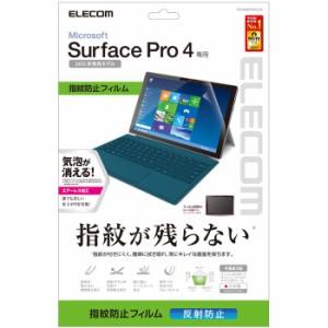 Surface Pro4 サーフェスプロ4用保護フィルム 防指紋エアーレス 反射防止 エレコム TB-MSP4WFLFA