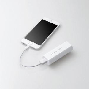 モバイルバッテリー Lightningケーブル同梱 2600mAh 1A出力 ホワイト エレコム LPA-L01L-2610WH