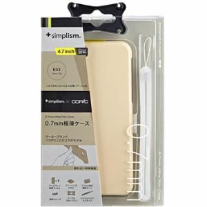 iPhone 6s/6 アイフォンシックスエス/シックス ケース/カバー 0.7mm極薄ケース ロウシルク トリニティ TR-CCIP144-BG