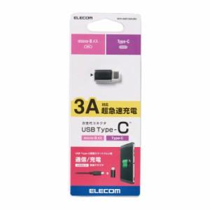 スマートフォン用USB変換アダプタ USB(microUSBメス)-USB(Cオス) ブラック エレコム MPA-MBFCMADBK