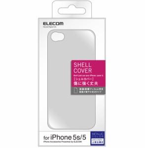 iPhoneSE/5s/5 アイフォンSE/5s/5 ケース/カバー シェルカバー シルバー  エレコム PS-A12PVSV