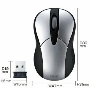 手のひらにすっぽり納まる超小型サイズのワイヤレスIRセンサーマウス 超小型ワイヤレスマウス シルバー サンワサプライ MA-IRW22SN